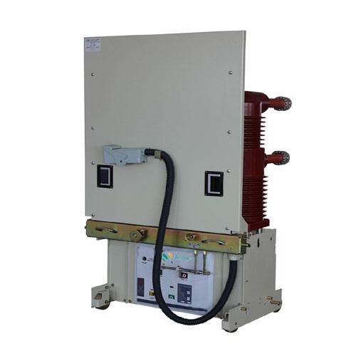 VXL39-40.5(VBG-40.5)固封式断路器