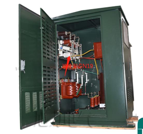落地式计量柜带上隔离开关更加安全