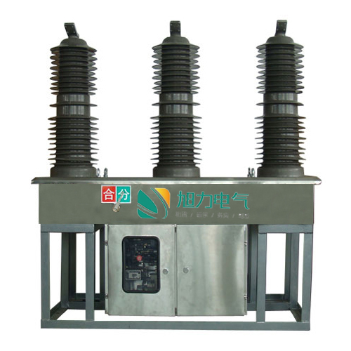 小型化ZW7-40.5型户外高压真空断路器