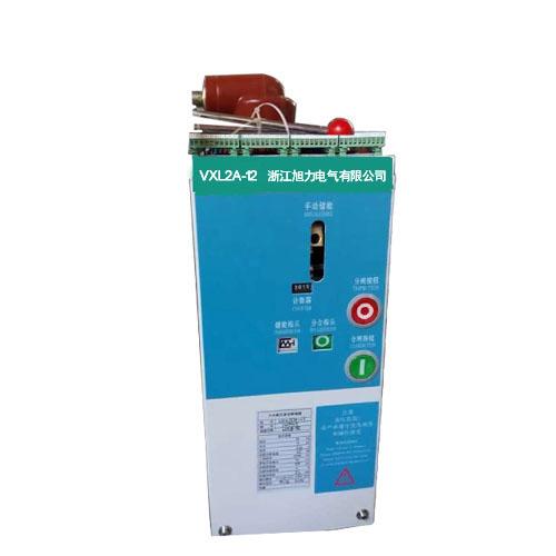 VXL2A-12侧装式(500MM柜)户内交流高压真空断路器
