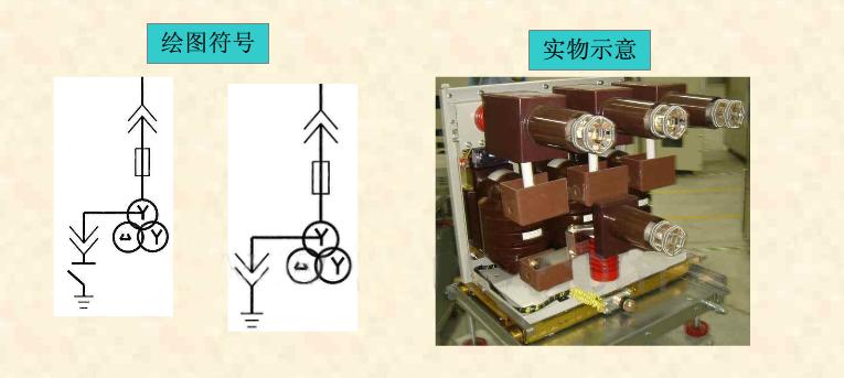 PT手车/电压互感器手车四触头的功能和结构?