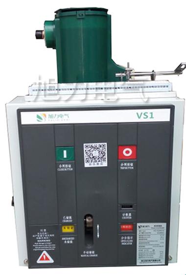 VS1真空断路器闭锁烧毁有什么影响?