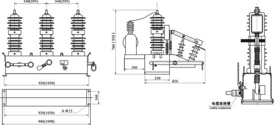 ZW32真空断路器安装尺寸图?