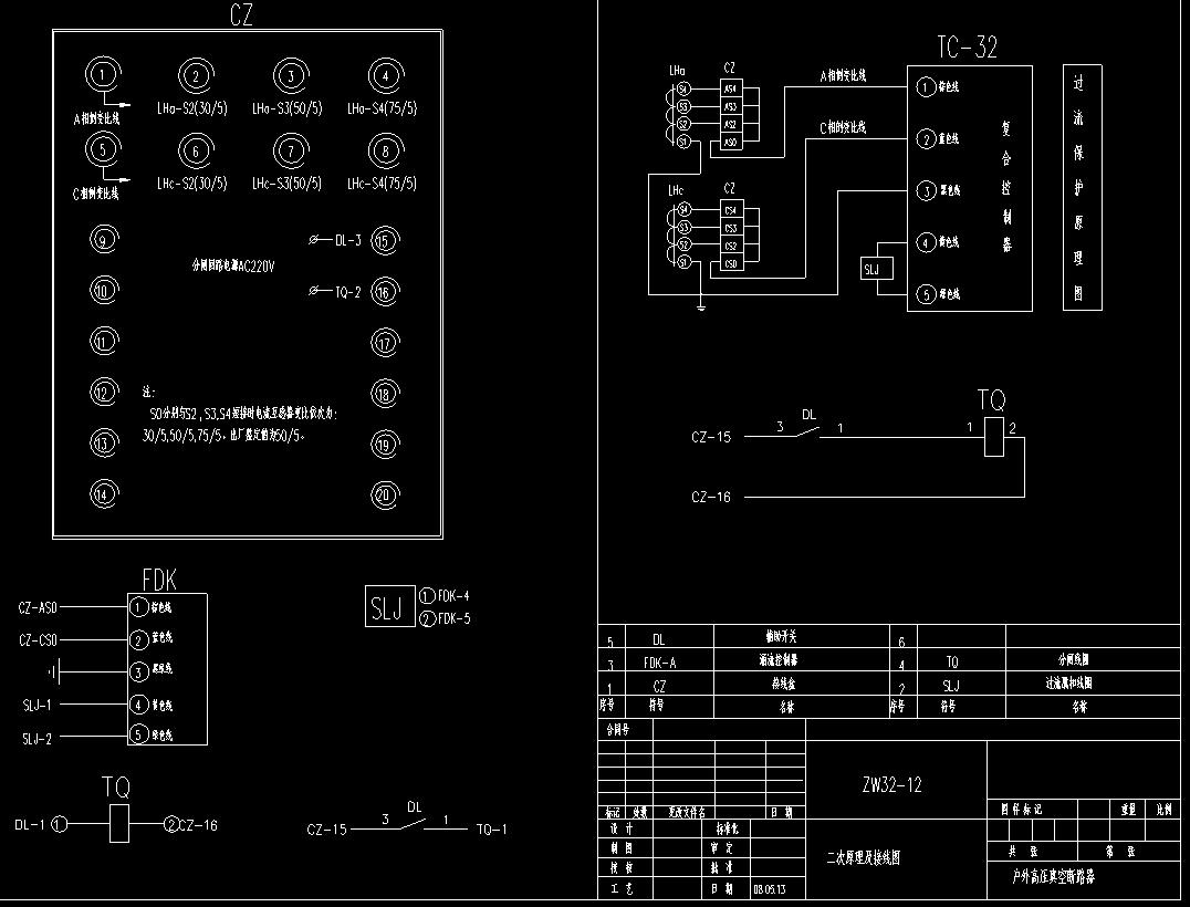 ZW32真空断路器手动的原理图